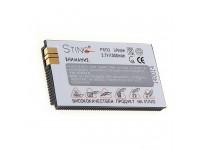 Батерия BST-15