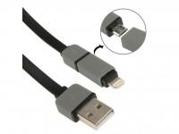 бел за данни плосък 2in1 USB /Micro/iPhone 5/ 6+/ 1m