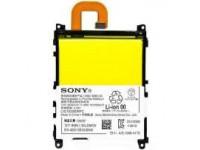 Батерия Sony Xperia Z1 C6902