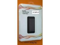 Стъклен протектор за дисплей LG Bello II