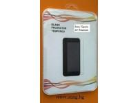 Стъклен протектор за дисплей Sony Xperia Z5 Premium